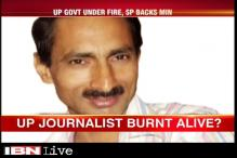 Journalist murder case: UP minister says no action against Verma without full probe