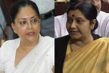 BJP embarrassed after two big faces Sushma Swaraj and Vasundhara Raje named in Lalit Modi controversy