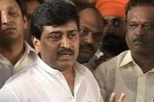 Ashok Chavan Accuses PM Modi of Converting RBI into 'RSS Shakha'