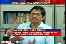 Senior IPS officer Amitabh Thakur says rape FIR lodged against him was a 'return gift' from Mulayam Singh Yadav