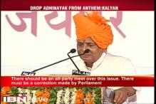Parties in war of words over amendment in National Anthem