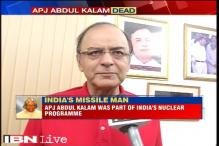 Dr Kalam was to every Indian a role model and an ideal citizen, says Arun Jaitley