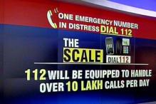 Like 911 in US, 112 will soon be India's all-purpose emergency number