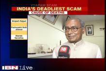 CBI should be impartial in Vyapam scam investigation: Digvijaya Singh