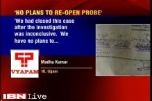 Vyapam scam: No plan to re-open Namrata Damor's case unless asked by court, says Ujjain Police