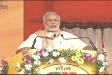 Modi inaugurates IIT-Patna campus, new rail line in Bihar