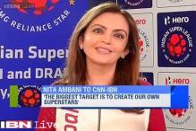 We are committed to make India a footballing nation: Nita Ambani