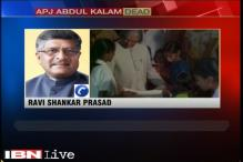 I had the privilege to serve Abdul Kalam in his Council of Ministers: Ravishanker Prasad