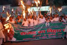 Statewide bandh in Bihar demanding release of caste census data, RJD supporters burn tyres