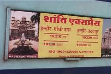 Gandhinagar's Shanti Express fire 11 years ago was intentional, reveals CBI