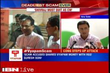 BJP, RSS leaders shared Vyapam's ill-gotten money soiled in the blood of innocents, alleges Congress