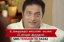 Sexist advertisement gives actor Prakash Raj a lot of 'Tension'