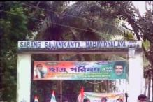 WB: Youth wing of Congress, Left calls for strike after student was allegedly beaten to death