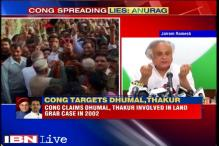 Congress claims PK Dhumal, his son involved in land grab case in Himachal Pradesh