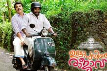 Mammootty exudes confidence and charisma in 'Utopiayile Rajavu' poster