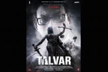 'Talvar' first look: Poster of the movie based on Aarushi Talwar murder case released