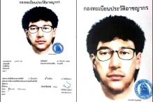 Former Thai PM Thaksin's son offers reward for Bangkok bomb suspect