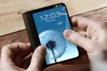 Samsung likely to release world's first foldable smartphone in 2017