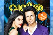 Snapshot: Asin, fiance Rahul Sharma look incredible as they grace the cover of a popular magazine