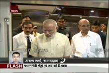 PM Narendra Modi inaugurates Delhi-Faridabad metro link