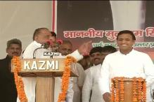 Akhilesh Yadav hints at a possible alliance with Congress, pitches for Mulayam as PM, Rahul as deputy in 2019