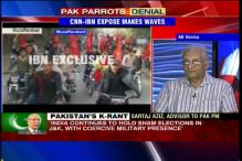 Pakistan has always been in a state of denial of misdeeds: AK Verma