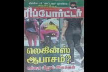 Tamil magazine defends cover story on women