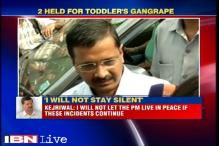 I'm not like 'helpless' Sheila Dikshit, won't let PM live in peace until crime against women stops: Kejriwal
