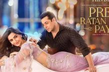 Presenting the first poster of Salman Khan's next 'Prem Ratan Dhan Payo'