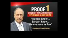 CNN-IBN's expose reveals Pakistan government's role in giving shelter to Osama Bin Laden