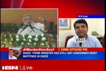 PM Modi has still not condemned what happened in Dadri: RPN Singh