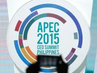 World leaders to don pineapple shirts in Philippines for APEC summit
