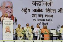 RSS leaders push for construction of Ram Temple in Ayodhya at Ashok Singhal's condolence meet