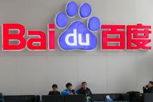 China's Baidu faces punishment over pornography, fake advertisements