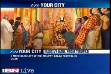 Tirupati Balaji festival enters 4th day, devotees offer more than Rs 21 lakh
