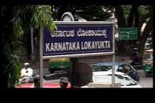 No corruption check in Karnataka, Lokayukta almost non existent