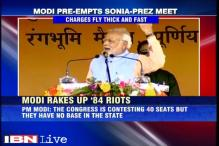 Do you want terror to take roots in Bihar: PM Modi