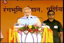 With 1984 blot on it, Congress can't lecture us on tolerance: PM Modi