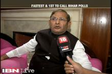 Victory of principles over moneybags, says JDU chief Sharad Yadav