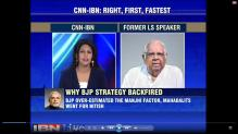 Former LS speaker Somnath Chatterjee hopes Nitish-Lalu will work towards the betterment of Bihar