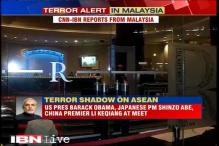 Terror alert in Malaysia ahead of ASEAN Summit: Reports