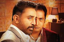 'Thoongaavanam' review: The movie is uninspiring and a tame thriller