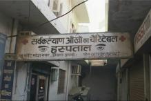 15 people allegedly blinded after undergoing eye surgery in Ambala