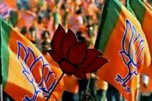BJP join hands with AGP to fight Assam Assembly polls