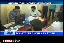 Andhra Pradesh to set up special court to try 'call money racket' cases