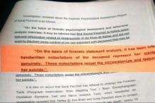 Sooraj Pancholi extricated Jiah Khan's foetus: CBI
