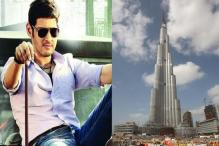 Have you seen this shocking photo of Burj Khalifa which Mahesh Babu clicked?