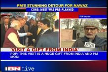 Modi's visit to Pakistan a huge out-of-the-box gift by India for peace, says PDP