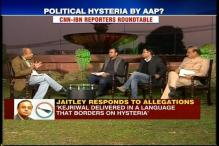 AAP deflecting focus from graft charge against own officer?