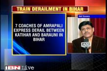 7 coaches of Amrapali Express derail between Katihar and Barauni in Bihar, no casualties reported